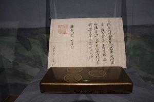 lettera giappone rijksmuseum