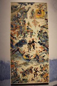 ceramica schiavi rijksmuseum