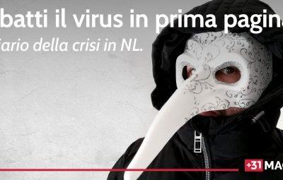 Sbatti il virus in prima pagina